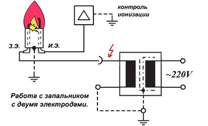 Схема с двумя электродами